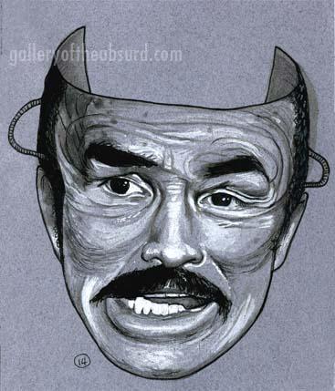 Burt Reynolds Halloween Mask
