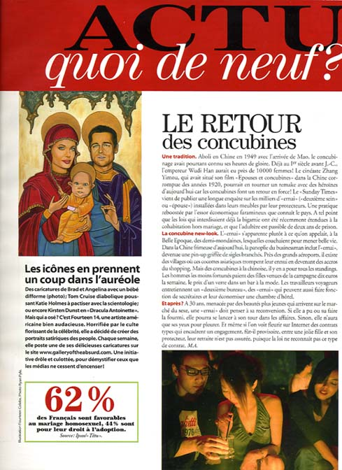 Marie Magazine, France